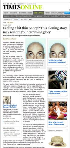 La máscara para los cabellos las recetas públicas yaichnaya con la leche y la miel